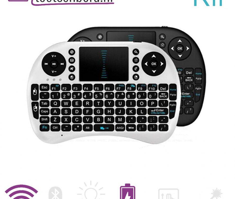Rii i8 draadloos mini toetsenbord met touchpad (RT-MWK08 ...