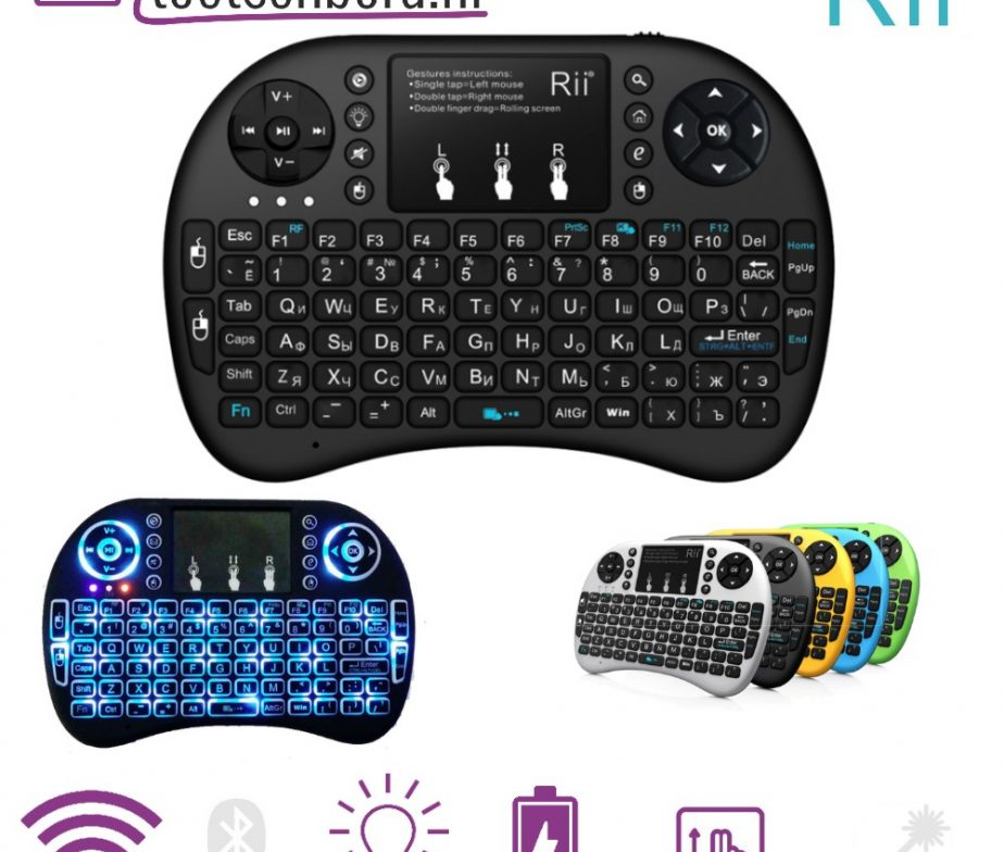 Rii i8+ draadloos mini toetsenbord met backlight verlichting
